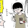 食費に月20万円 妻がオーガニックすぎて夫婦関係が崩壊