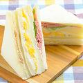 結局一番うまいサンドイッチの具材ランキング