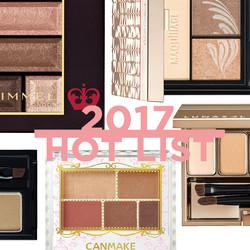 【2017ベストヒット】アイブロウから目もとまで!  2017年注目を集めたブラウンカラーパレット。