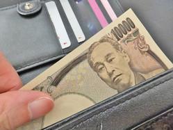 1万円札がなくなる!? 「7年後をメドに廃止」は本当なのか?
