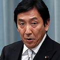 韓国が日本を「ホワイト国」から除外 菅原経産相「十分な説明ないまま」