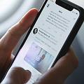 Twitter「荒らし」によるツイートを非表示にすると発表