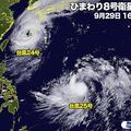 台風25号が西に進みながら発達 日本へ影響する可能性も