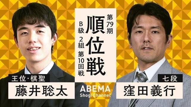藤井 聡太 リアルタイム 形勢 判断