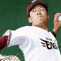 楽天・早川隆久(C)Kyodo News