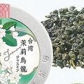 ルシピアの台湾花茶 最高の出来