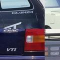 これじゃマウントの取りようもない! 最近日本車から「グレード名」のエンブレムが消えたワケ