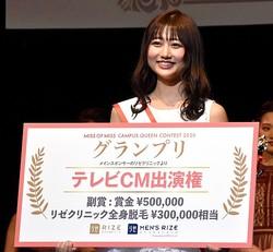 日本最大級のミスキャンパスコンテスト 日本大学の西脇萌さんが優勝