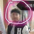 SNS動画から…中国で広がる嫌韓