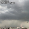 東京都内に雷雲が拡大しゲリラ豪雨に 埼玉県でも1時間に50mm超の雨