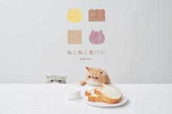 人気「ねこねこ食パン」新店が登場! ねこスイーツ&食器も充実でねこ好き必見♪