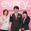 「news every.」のメーンキャスターを務める陣内貴美子、藤井貴彦アナウンサー、丸岡いずみキャスター(左から)