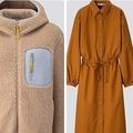 毎回話題の、ロンドン発のファッションブランド、JWアンダーソンとUNIQLOのコラボレーション。今年は10月18日(金)より2019秋冬コレクションが販売開始に!