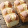初心者さんでも作れる♪100均パウンド型でふわっふわ!ミニシュガーバタートップ食パン
