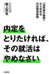 世界陸上に「内定」をもらった十種競技・右代啓祐さんがやっぱり大会に出られないことは、日本陸連の「誤内定」ではない件。