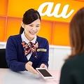 auのプリペイド携帯電話サービス「ぷりペイド」が2021年12月終了