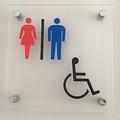 「本来は自治体の仕事だろう」コンビニのトイレ利用巡り議論勃発