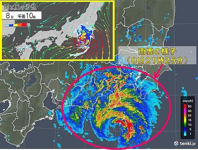 台風 15 号 最大 瞬間 風速