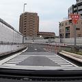 Large 200805 shokenshutoko 01