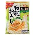 外国人が採点 日本の麺用ソース