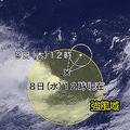 台風14号が発生、12日ごろに沖縄に接近する恐れも