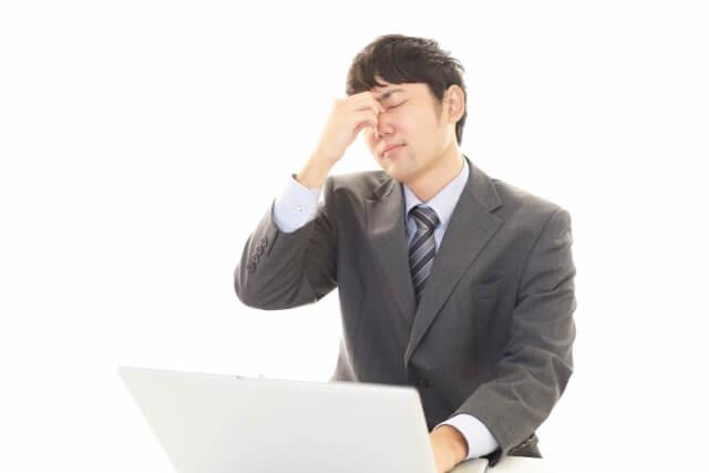 テレワークの方が出社より残業時間長い傾向 「平均残業時間10〜45時間未満」が4割