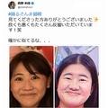 尼神インターに「ブス」と言い放つ 元AKB48でタレントの西野未姫に批判