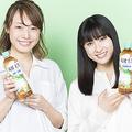 土屋太鳳さん流「爽健美茶」で『今日の私を整える。』方法とは?