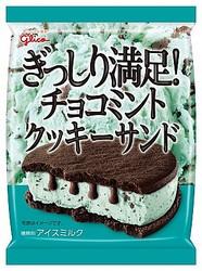 ファミマ限定『ぎっしり満足!チョコミントクッキーサンド』