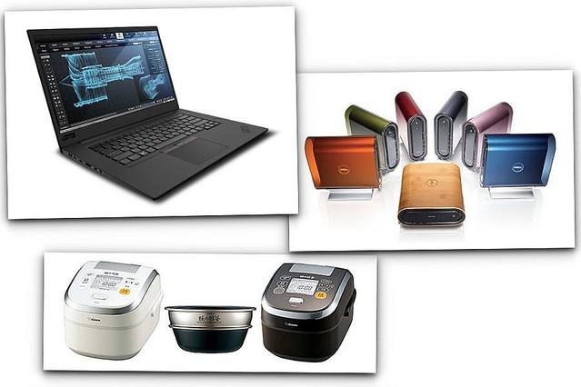 8月21日のできごとは「ThinkPad P1 発売」「Studio Hybrid 発売」ほか:今日は何の日?