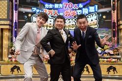 「力士・親方70人&ファン1万人がガチで投票!大相撲総選挙」 でMCを務める爆笑問題、ウエンツ瑛士/(C)テレビ朝日