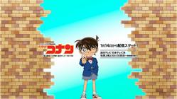 アニメ『名探偵コナン』シーズン5まで218話をYouTubeで配信スタート!
