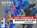 長崎県西海市では50年に一度の大雨に 浸水や土砂災害に警戒を