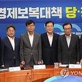 与党と大統領府は16日に会合を開き、輸出規制の長期化に備え緊密な協力体制を構築することを決めた=(聯合ニュース)