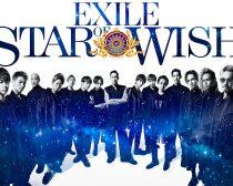 もはや帝国「EXILE系列は何グループで合計何人いるの?」整理してみた