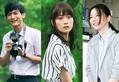 高良健吾、深川麻衣、香里奈(C)「おもいで写眞」製作委員会