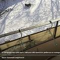 母親が生後7か月の息子をマイナス20度のベランダに放置(画像は『kompravda.eu 2020年1月7日付「В Хабаровском крае мать забыла собственного ребенка на холодном балконе」(Фото: Василий ЗАДУНАЕВ)』のスクリーンショット)