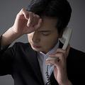 「電話にでるのが若手の仕事」も今は昔(写真/AFLO)