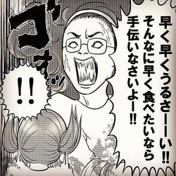 食事を作っていた母親に怒られたエピソードを描いた漫画のカット=mostin(momomostin)さん提供