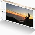 iPhone SE2(仮)  約4万3000円に?