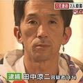 実子2人殺害の被告、取材で発覚した事実「太宰府事件」被告と元夫婦