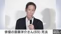 俳優の斎藤洋介さんが19日に死去 妻と夕食中に体調が急変