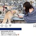 元AKB48・大和田南那のインスタグラムより