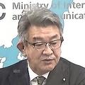 武田総務相の「値下げで誠意を見せて」発言にKDDIがコメント