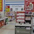 スマホ市場で独走を続けたiPhoneに変化、ビジネスモデルに問題が?