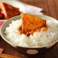 米が秒で消えるチーズの味噌漬け