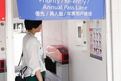 富士急ハイランドが入園無料! パナソニックISの顔認証での入園・退園、アトラクション搭乗を導入