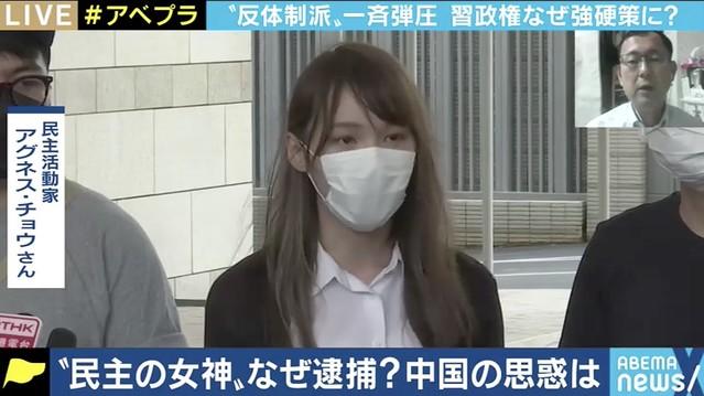 周庭氏逮捕の理由 識者「彼女が一番『寝返りやすい』と踏んだのでは ...
