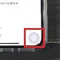 慣れた動作で快適な操作を iPhoneXに疑似ホームボタンを設置する方法