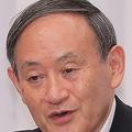 「誤解」などの表現で問題視された菅首相ら 素直に謝れない人の心理